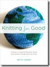 knitting for good book