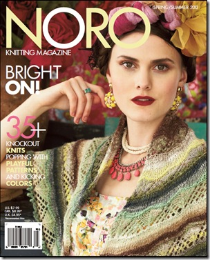 Noro_Issue2_Cover